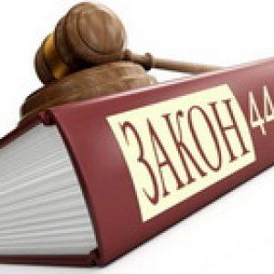 Юрист в арбитражный суд в Москве