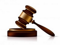 Судебная реформа в России по арбитражным судам