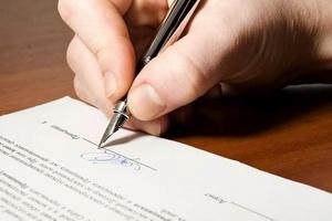 Юридическим лицам - абонентское обслуживание